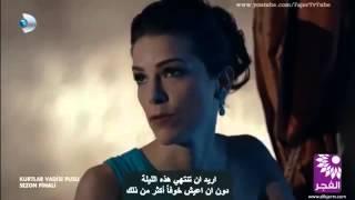 وادي الذئاب الجزء التاسع الحلقة 67 مترجمة   القسم 3 HD