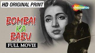 Bombai Ka Babu [1960] Dev Anand   Suchitra Sen   Jeevan   Best Hindi 60