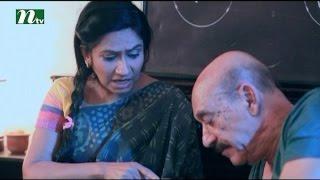 Bangla Natok House 44 l Episode 61 I Sobnom Faria, Aparna, Misu, Salman Muqtadir l Drama & Telefilm