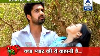 Shlok-Aastha reach forest