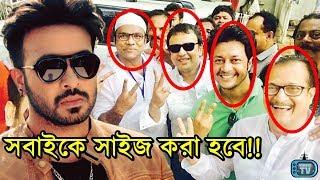 বেকার পরিচালক, নায়ক, নায়িকাদের সাইজ করতে শাকিব খানের ব্যবস্থা!! | Shakib Khan Latest News 2017