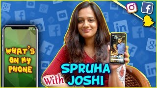 What's On My Phone With Spruha Joshi  | Welcome Home | Home Sweet Home
