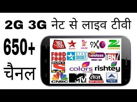 Xxx Mp4 2G 3G Net Se Live TV 250 Live Channels Techno Faizan Watch Now And Click Hare 3gp Sex