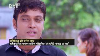 Crime Road   Bangla New  Movie 2017   Milon   Shahriaz   Bipasha Kabir   Movie Report