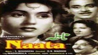 Naata (1955) Hindi Full Movie   Madhubala   Abhi Bhattacharya    Hindi Classic Movies