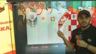 تقرير - متحف فيفا لبطولات كأس العالم #المونديال