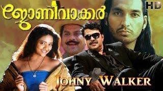 Johnnie Walker malayalam full movie | mammootty action movie | campus movie | upload 2016