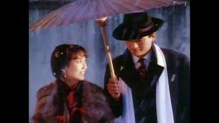 Bến Thượng Hải (1980) - chuyện tình trái ngang của Hứa Văn Cường và Phùng Trình Trình (1)