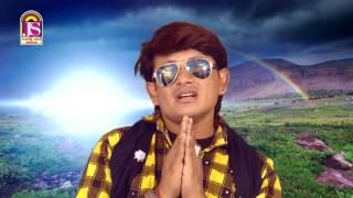 Romantic Song 2017 | Chiyada Ni Jatra | Love | D J Dil No Padkar | Lakman Patel | Hiral Raval