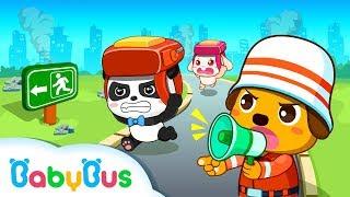 地震逃生指南 | 安全貼士 | 幼兒教育遊戲 | 官方影片 | 寶寶巴士