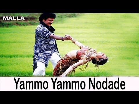Xxx Mp4 Yammo Yammo Nodade Malla Kannada Movie Song 3gp Sex