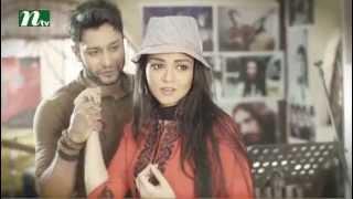 Bangla Natok - MON JANALA - Promo