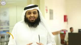 جامعة القدس تستضيف وفداً قطرياً من منظمات مجتمع مدني