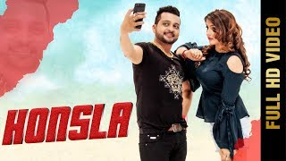 HONSLA+%28FULL+HD%29%7C+BABLA+DHURI+%7C+New+Punjabi+Song+2018+%7C+Amar+Audio