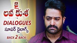 Jai Lava Kusa Dialogues   Back 2 Back   Jr NTR   Raashi Khanna   Nivetha Thamos   TFPC
