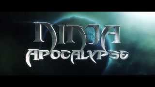 Ninja Apocalypse Official Trailer (2014)