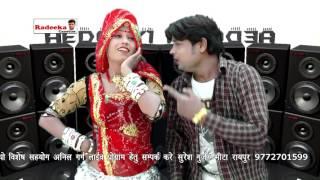 राजस्थानी DJ धमाका 2017 ॥ जानू जानू  मैं ॥ Marwadi DJ Rajasthani Song 2017