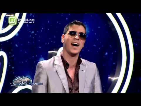 Xxx Mp4 Arab Idol الموسم الرابع – تجارب الاداء حمزة الصاوي 3gp Sex