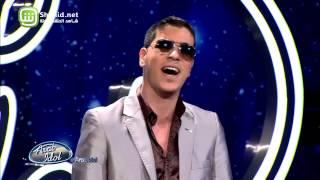 Arab Idol الموسم الرابع –  تجارب الاداء- حمزة الصاوي