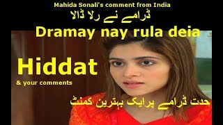 Tears of Hiddat Fans | Mahida Sonali