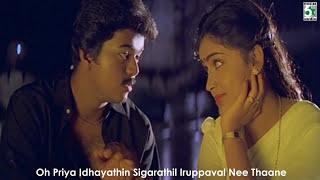 Priyamudan Tamil Moive | Akasavaani Song | Vijay