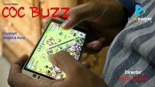 COC Buzz | Funny Video | DSF