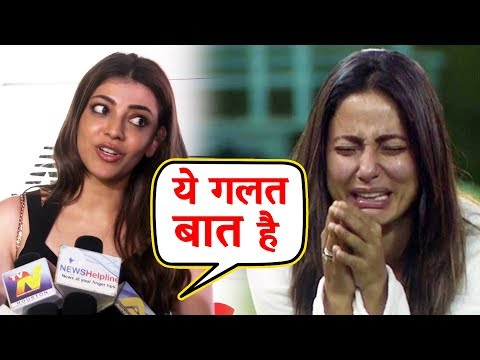 Xxx Mp4 Kajal Agarwal SHOCKED Over On Hina Khan Comment On South Indian Actress Bigg Boss 11 Controversy 3gp Sex