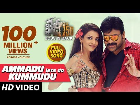 Xxx Mp4 Ammadu Lets Do Kummudu Full Video Song Khaidi No 150 Video Songs Chiranjeevi Kajal DSP 3gp Sex