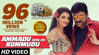 Ammadu Lets Do Kummudu Full Video Song | Khaidi No 150 Video Songs | Chiranjeevi, Kajal | DSP