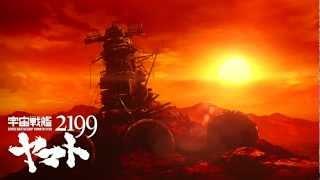 大河ヤマトのテーマ / Yamato saga Theme