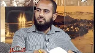 أحمد مولانا يفضح نبيل زكي وتاريخ التيار اليساري بمصر