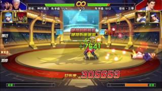 【KOF'98 UM OL】#042 補足追記(字幕/説明欄) KOF大会サーバー戦の準備をしよう!