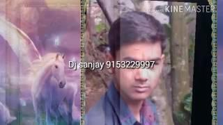 Namti Tomar Radha || Romantic Mix || New Bengali Dj Song 2017   dj sanjay 9153229997 #dhatrigram
