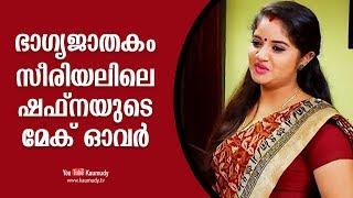 Makeover of Shafna in Bhagyajathakam Serial