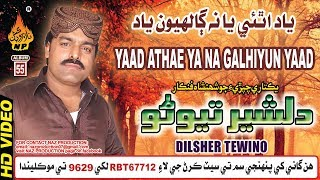 Yaad Athae Ya Na Galhiyun - Dilsher Tevino - Album 55 - HD Video