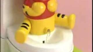 Japanese Commercial Shimajiro Oshiko (funny) how to piss
