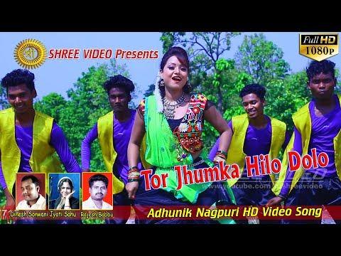 Xxx Mp4 Tor Jhumka Hilo Dolo तोर झुमका हिलो डोलो New Nagpuri Song 2017 Dinesh Sonwani Shree Video 3gp Sex
