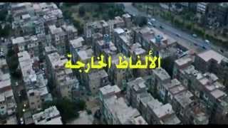 ولاد رزق المعرصين