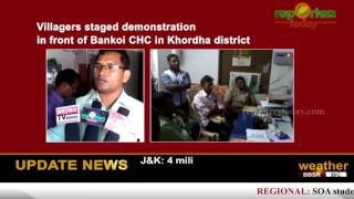 Villagers staged demonstration in front of Bankoi CHC in Khordha district
