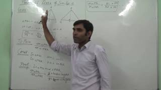 Theorem on Ratio of Areas of Similar Triangles in Hindi | NCERT 10th Class Maths