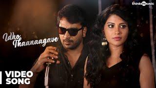 Adhe Kangal Songs   Idho Thaanaagave Video Song   Kalaiyarasan, Sshivada   Ghibran