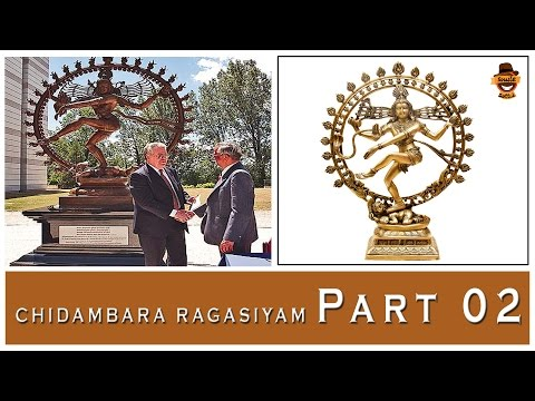 Chidambara Ragasiyam | Secret of Chidambaram Temple Part 2  | Ragasiyan #3 | Smile Settai