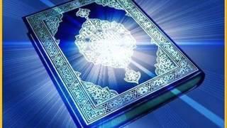 surah Yunus Saad Al Ghamidi