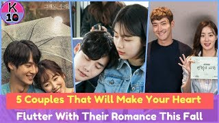 Couples That Will Make Your Heart Flutter With Their Romance This Fall