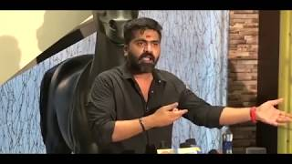 Simbu Angry Speech in Cauvery Issue Press Meet (FULL VIDEO)