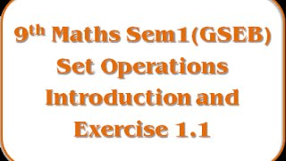 Set Operations - Introduction and Exercise 1.1 – Std 9th Mathematics Semester - 2(GSEB)