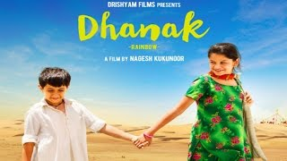Dhanak (2016) | Hetal Gadda, Krrish Chhabria | Full Movie Review