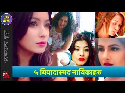 Top 5 scandalous actresses in Nepali film industry