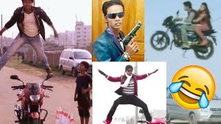 Funniest Bangladeshi Action Scenes