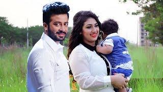 স্ত্রী ও সন্তানকে নিয়ে খোলা আকাশে ঘুরলেন শাকিব খান | Shakib Khan Apu Biswas | Abram Khan|Bangla News
